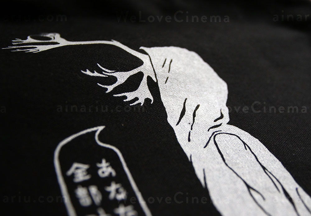 WeLoveCinema Bag
