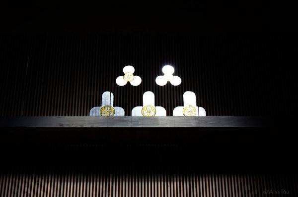 Sant Pau , Barcelona . II - Aina Riu